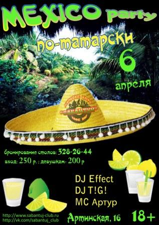 060413 Mexico party