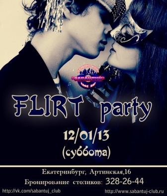 FlirtParty